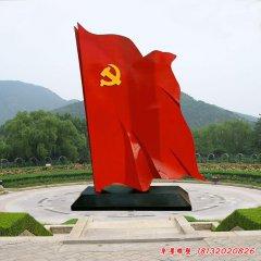 不銹鋼黨建文化雕塑