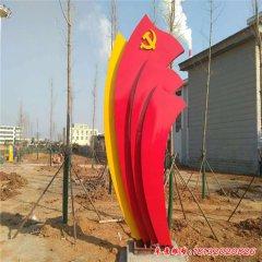 不銹鋼紅色城市黨建雕塑