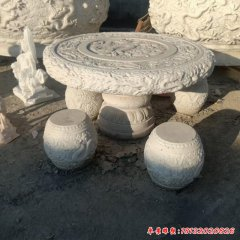 龍浮雕桌椅凳石雕