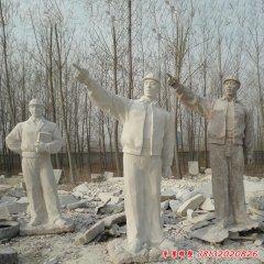 广场工人石雕
