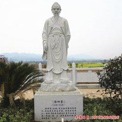 古代张仲景人物石雕