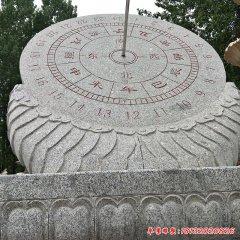 校园广场日晷石雕