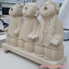 石雕儿童唱歌人物