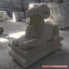生肖动物羊石雕