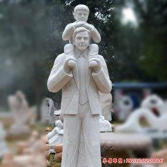 园林人物石雕