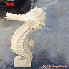 公园海马喷泉石雕