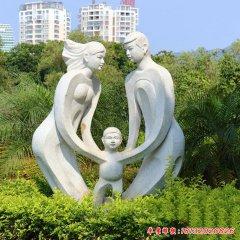 园林幸福人物石雕