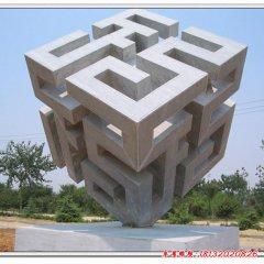 公園魔方造型石雕