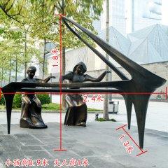 彈鋼琴人物雕塑