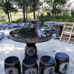 庭院室外石桌凳
