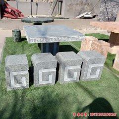 別墅室外方形石桌石凳