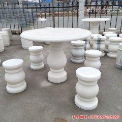庭院漢白玉石桌凳