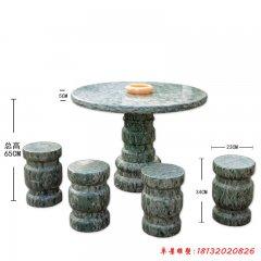 庭院圓形石桌凳
