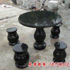 別墅庭院中國黑石材桌凳