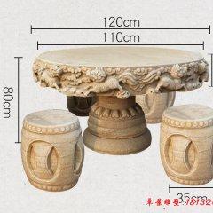 別墅庭院麒麟浮雕石桌凳