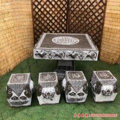 中式庭院麒麟浮雕方形石桌凳
