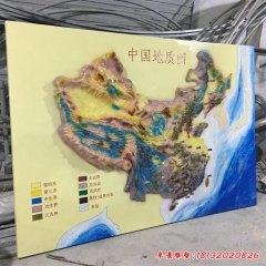 玻璃鋼中國地圖浮雕