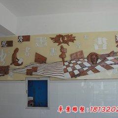 玻璃鋼校園壁畫浮雕