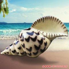 玻璃鋼仿真彩繪海螺雕塑