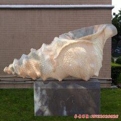 小區晚霞紅石雕海螺
