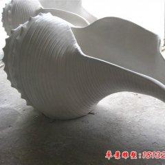公園玻璃鋼仿真海螺雕塑