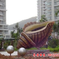 小區仿真玻璃鋼海螺雕塑