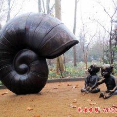 公園海螺兒童銅雕