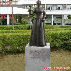 校園南丁格爾銅雕