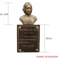 南丁格爾胸像銅雕
