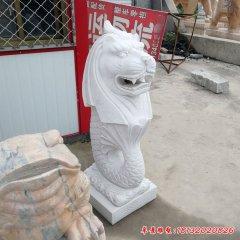 公園漢白玉噴水魚尾獅石雕