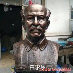 西方名人白求恩头像铜雕
