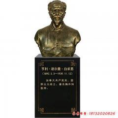 医院名人白求恩头像铜雕