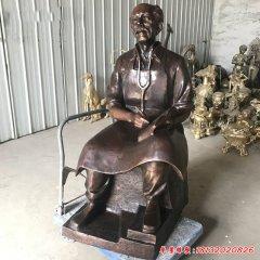 坐式西方名人白求恩铜雕