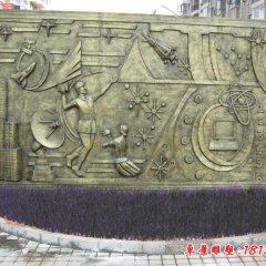校园科教兴国铜浮雕