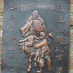 校园老子骑牛铜浮雕