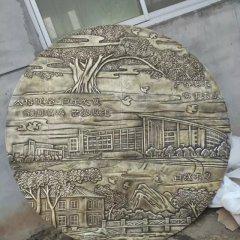 学校校训铜浮雕