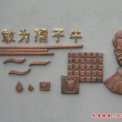 校园鲁迅头像铜浮雕