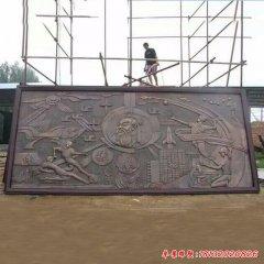 德智体美劳校园铜浮雕