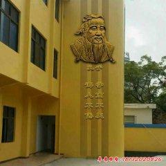 校园名人孔子头像铜浮雕