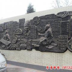 校园壁画古代名人铜浮雕