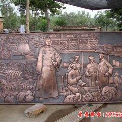 学校景区甲午战争铜浮雕