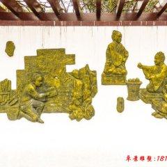 校园凿壁借光孔融让梨铜浮雕