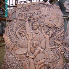 校园振兴中华铜浮雕