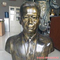 校园名人竺可桢半身像铜雕
