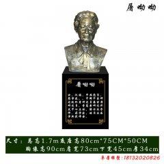 校园屠呦呦头像铜雕