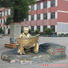校园读竹简的儿童铜雕