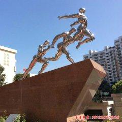 校园不锈钢镜面赛跑人物雕塑