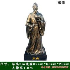 古代名人張衡銅雕像