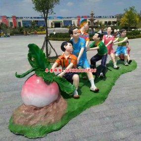 兒童蘿卜雕塑