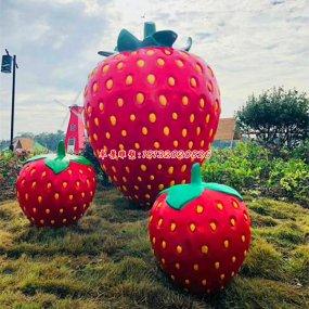 草莓抽象雕塑